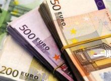 کاهش نرخ رسمی ۱۴ ارز