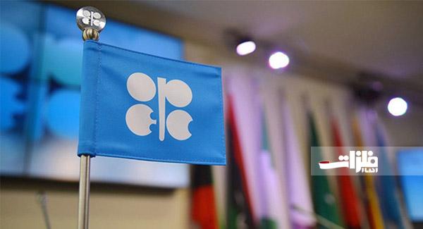 قیمت سبد نفتی اوپک ۳ دلار گرانتر شد