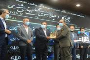 دریافت تندیس زرین رضایتمندی مشتری توسط ایران خودرو
