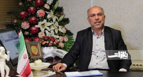 آذربایجان غربی مهد طلای ایران