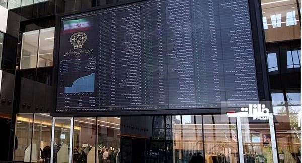 نگاهی به رشد قیمت سهام بورس