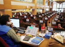 دادوستد ۷۱ هزار تن شمش بلوم در بورس کالا