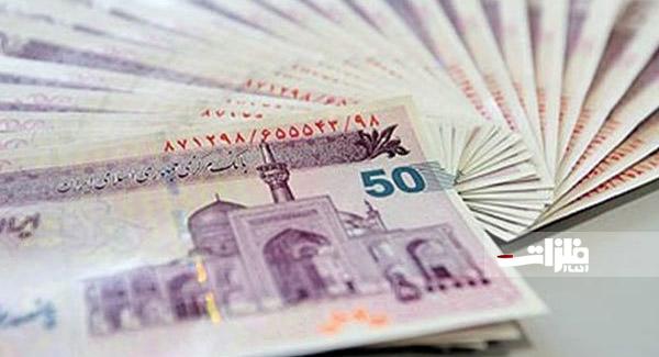 پرداخت تسهیلات تبصره ۱۸ به واحدهای تولیدی