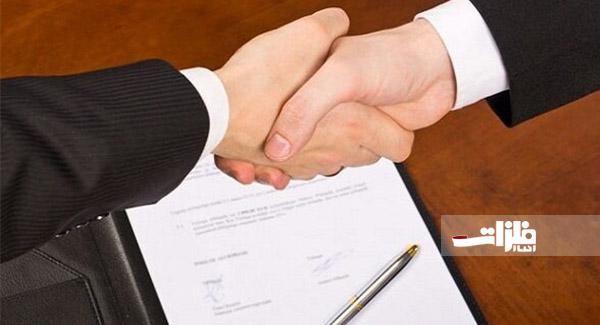 انعقاد تفاهمنامه همکاری توسعه معادن و فلزات با شرکت ایریتک