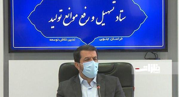 تخصیص سهمیه سوخت معدنکاران خراسان جنوبی