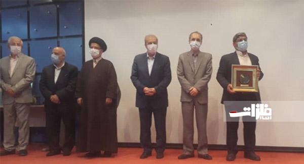 دریافت نشان عالی روابط عمومی توسط ذوبآهن اصفهان
