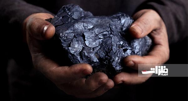 رکورد بیسابقه قیمت زغالسنگ