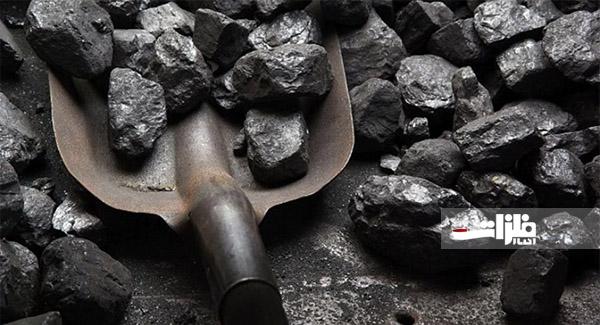 ۲۵۶ میلیون تن ذخیره زغالسنگ در کشور شناسایی شد