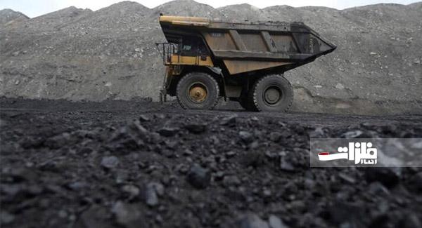 تولید کنسانتره زغالسنگ ۱۲ درصد افزایش یافت
