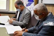 امضا تفاهمنامه سازمان زمینشناسی و نقشهبرداری کشور
