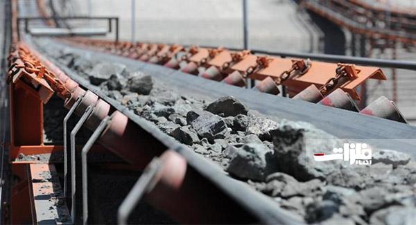 دادوستد ۲۵ هزار تن کنسانتره سنگآهن در بورس کالا
