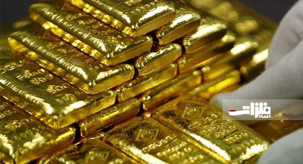 اسامی شرکتهای برتر تولیدکننده طلای جهان