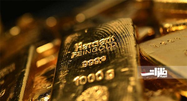 افت مجدد قیمت جهانی طلا