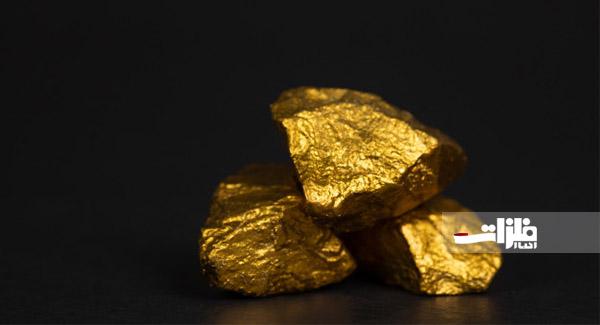 طی هفته جاری بازار طلا به کدام سو خواهد رفت؟