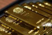 حرکت طلا به سمت افزایش قیمت