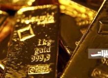 روند کاهشی طلا متوقف شد