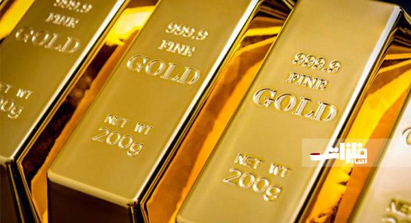 افت مجدد قیمت جهانی طلا در پی اجلاس فدرال رزرو