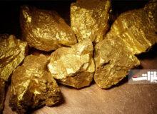 ایجاد اشتغال برای ۲۰۰ نفر در کارخانه طلای هیرد