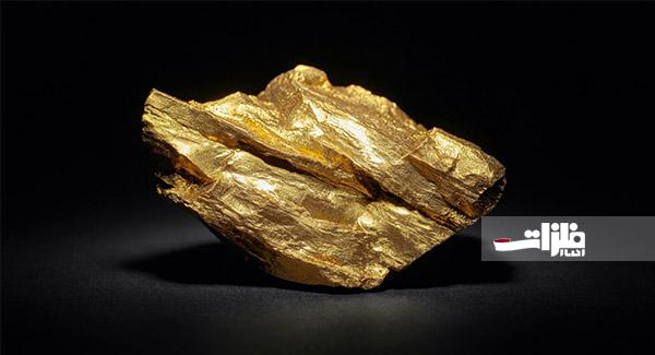 تقلای طلا برای کاهش قیمت بیشتر