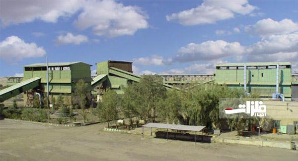 تولید کنسانتره فسفات اسفوردی ۲۵ درصد افزایش یافت