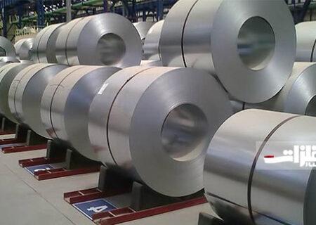 ۳۱۸ هزار تن فولاد در بورس کالا عرضه شد