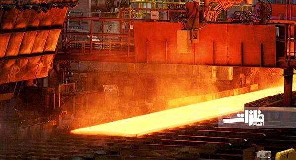 تولید فولاد خوزستان در مسیر صعود حرکت کرد