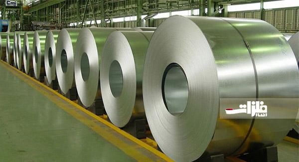 موفقیت فولادمبارکه برای دستیابی به بالاترین رکورد بازده کیفی محصولات