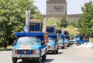 کمک فولادمبارکه به نوعروسان کمیته امداد امام(ره)