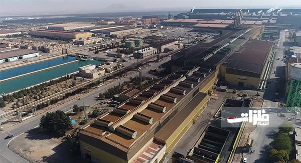 اتمام تعمیرات سالیانه مگامدول A  واحد شهید خرازی