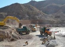 معدن سنگ سبز در دست بررسی قرار گرفت