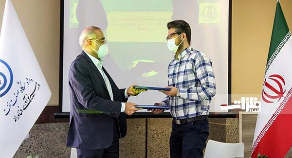 امضا قرارداد پژوهشگاه نفت با شرکت آبان برای تجاریسازی دانش فنی تصفیه آب