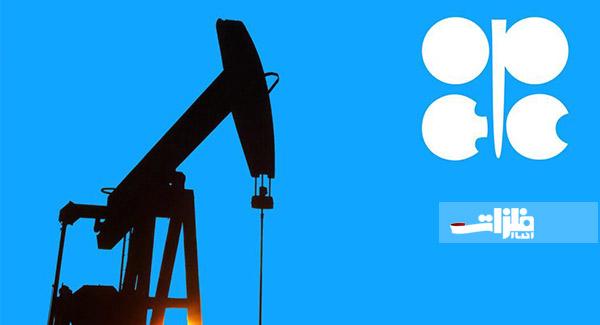 افزایش قیمت سبد نفتی اوپک
