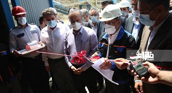 افتتاح کارخانه کنسانتره طلای فاریاب با حضور وزیر صمت