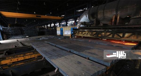 قطب دوم فولاد کشور به آذربایجانشرقی میرود