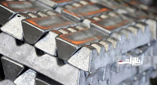 روند صعودی تولید آلومینیوم در کشور
