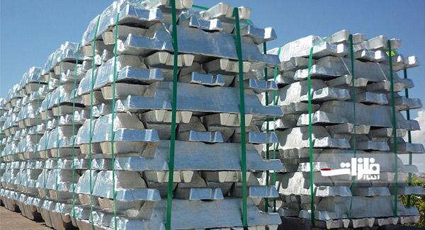 رشد تولید شمش آلومینیوم طی سال جاری