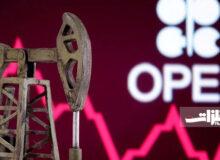 روند صعودی تولید نفت اوپک پلاس