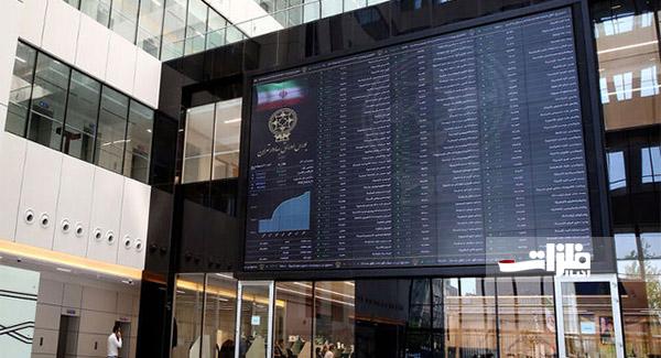 لحظه شماری بورس برای ورود نقدینگی از بانکها