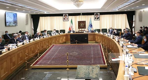 برگزاری جلسه مشترک وزارت صمت و بانک مرکزی ایران