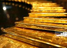 عرضه شمش طلا در بورس کالا