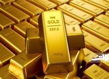 تثبیت قیمت جهانی طلا