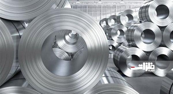 موفقیت فولادمبارکه در بومیسازی روغن نورد