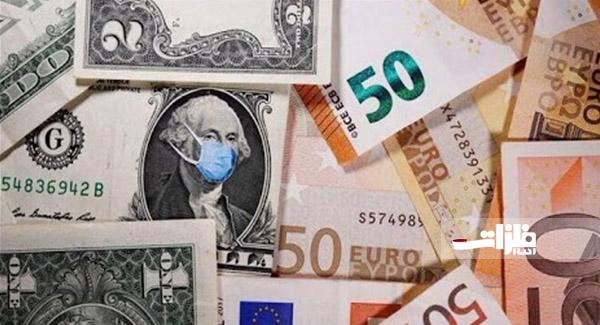 ثبات نرخ ۴۶ ارز رسمی بعد از نعطیلات