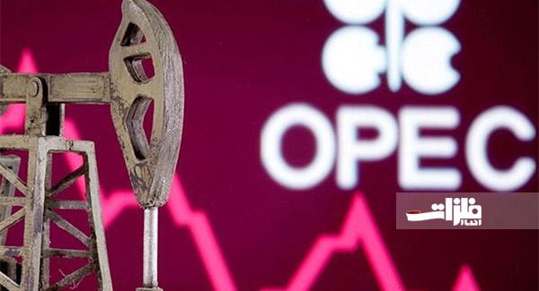 رشد چشمگیر عرضه نفت اوپک پلاس