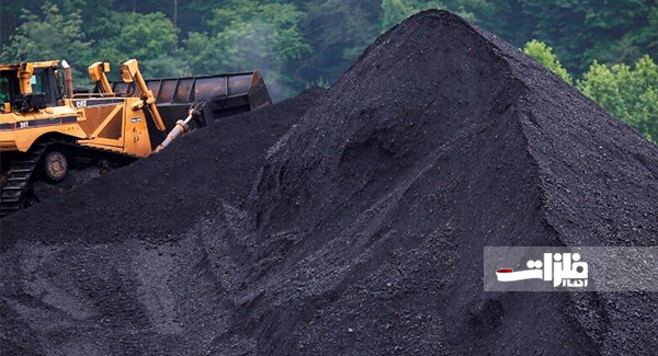 رشد ۱۰۶ درصدی قیمت زغالسنگ
