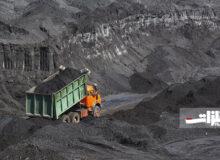 رشد چشمگیر قیمت زغالسنگ