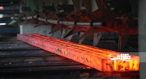 بررسی میزان صادرات محصولات فولادی