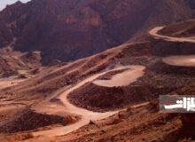 ممنوعیت بهرهبرداری از معدن مس دره زرشک
