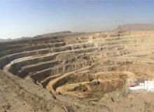 فعالسازی ۱۱ معدن راکد هرمزگان