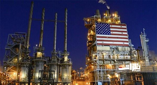 اختصاص ۲۰ میلیون بشکه نفت به شرکتهای انرژی آمریکا